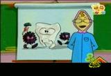 إضغط لمشاهدة ''27- اسنان نظيفة ولكن (دمتم سالمين) ''