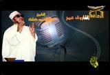 إضغط لمشاهدة ''الفاروق عمر (للشيخ عبدالحميد كشك) ''