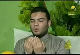 إضغط لمشاهدة ''الدعاء للشيخ يوسف معاطي ''