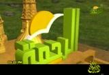 إضغط لمشاهدة ''الرحمة باقية إنشاد عبدالله كامل ''
