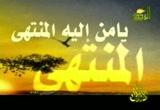 إضغط لمشاهدة ''يا من إنشاد يوسف معاطي ''