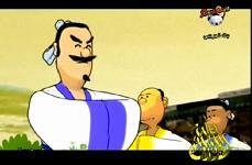 إضغط لمشاهدة ''فيلم الكرتون حكايات الحكيم سعيد ''