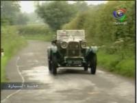 إضغط لمشاهدة ''2- لاغوندا (قصة السيارة) ''