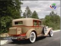 إضغط لمشاهدة ''9- أوبرن كورد (قصة السيارة) ''