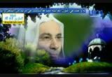 إضغط لمشاهدة ''الحسين ''