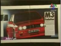إضغط لمشاهدة ''12- بي أم دبليو (قصة السيارة) ''