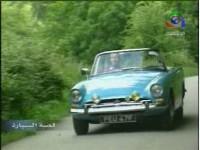إضغط لمشاهدة ''14- سنبيم (قصة السيارة) ''
