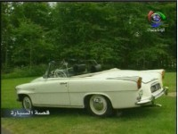 إضغط لمشاهدة ''15- سكودا (قصة السيارة) ''