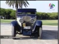 إضغط لمشاهدة ''16- هيسبانو سويزا (قصة السيارة) ''