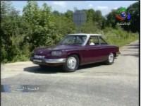 إضغط لمشاهدة ''17- بانهارد (قصة السيارة) ''
