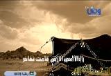 إضغط لمشاهدة ''قصيدة عن مناقب أبي بكر رضي الله عنه  ''