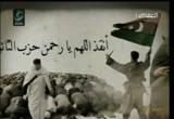 إضغط لمشاهدة ''أهل ليبيا الصابرين (دعاء علي القذافي) ''