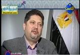 إضغط لمشاهدة '' ثورة 25 يناير (قبسات ونسمات) 2 ''