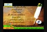 إضغط لمشاهدة '' مصر في القرآن والسنة  ''