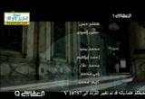 إضغط لمشاهدة ''أغيب إنشاد مشاري راشد العفاسي