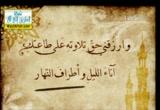 إضغط لمشاهدة ''اللهم زين بالقرآن لساني  ''