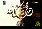 إضغط لمشاهدة ''لمحمد خير الشمائل إنشاد مشاري راشد العفاسي ''
