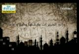 إضغط لمشاهدة ''اللهم اجعل القرآن لنا في الدنيا قرينا  ''