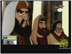 إضغط لمشاهدة ''فيلم الكرتون طريق الحق ''