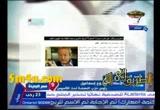 إضغط لمشاهدة ''ساويرس يستهزاء بالاسلام .. أين الإعلام الليبرالي؟!! ''