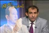 إضغط لمشاهدة ''مداخلة الشيخ عبدالمنعم الشحات وهو يرد على ساويرس في وجوده ''