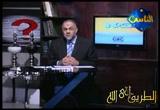 إضغط لمشاهدة ''مسلسل الحسن والحسين - لماذا يسكت الأزهر على عرضه ؟ ''