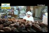 إضغط لمشاهدة ''هلا رمضان  ''
