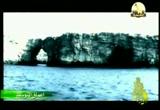 إضغط لمشاهدة ''4- جزيرة مينوركا (اعماق المتوسط) ''