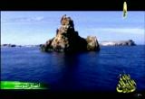إضغط لمشاهدة ''5- جزيرة انتيباروس (اعماق المتوسط) ''