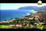 إضغط لمشاهدة ''10- جزيرة كريت (أعماق المتوسط) ''