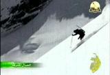 إضغط لمشاهدة ''3- على شفير الهاوية (الجبال المشرقة) ''