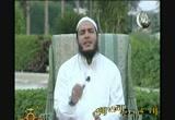 إضغط لمشاهدة ''كيف تتعامل مع الله إذا أحبك / الشيخ أحمد جلال ''