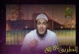 رسالة إلى الآباء  / الشيخ أحمد جلال