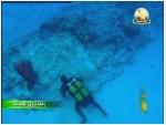 إضغط لمشاهدة ''8- كنز فى بحر الصين (رحلة تروي العجائب) ''