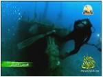 إضغط لمشاهدة ''3- قارب التأهون (قصص الأعماق) ''