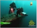 إضغط لمشاهدة ''9- حطام سفينة الأحلام (قصص الأعماق) ''