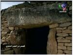 إضغط لمشاهدة ''4- موجة التغيير 2 (قصص من العصر الحجري) ''