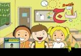 أنشودة فرحة النجاح (قناة سمسم للأطفال)