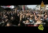 إضغط لمشاهدة ''دعاء الشيخ المحسني على الطغاة ''