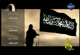 سألت الله إنشاد ياسر أبو عمار