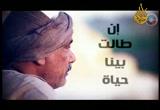 إضغط لمشاهدة ''يا مصر صباحك نور إنشاد ياسر أبو عمار ''
