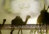 ندى النبى صلى الله عليه وسلم مع أبى بكر الصديق