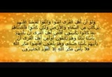 إضغط لمشاهدة ''إصلاح الشريان / الشيخ محمد الصاوي ''