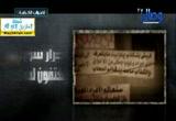 إضغط لمشاهدة ''دماج في قلوب الشعب السوري ''