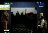 إضغط لمشاهدة ''أبطال كتيبة الفاروق ينشدون ''