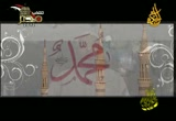 إضغط لمشاهدة ''لمحمد خير الشمائل ''