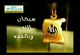 كشف حساب / الشيخ محمد الصاوي