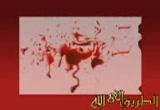 إضغط لمشاهدة ''احذروا الدماء ''
