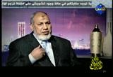 إضغط لمشاهدة ''قصة إسلام الأخ جمال زكريا (نبضة) ''