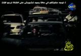 إضغط لمشاهدة ''يا بلادي إنشاد مشاري راشد العفاسي ''